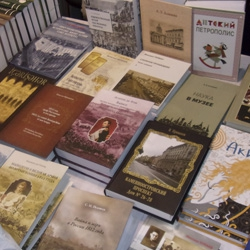 Книги в продаже